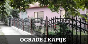 kapije ograde
