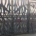 CNC ograde